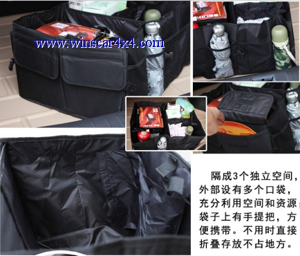 Car Foldable Collection Box
