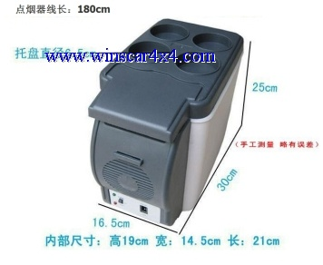 Car refrigerator/Cooler-Warmer Box/Mini Refrigerator