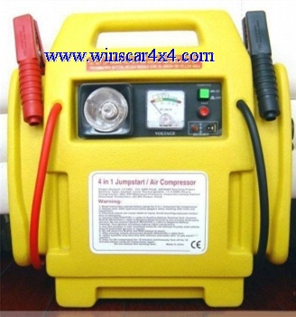 Car emergency power supply/emergency power/emergency supply