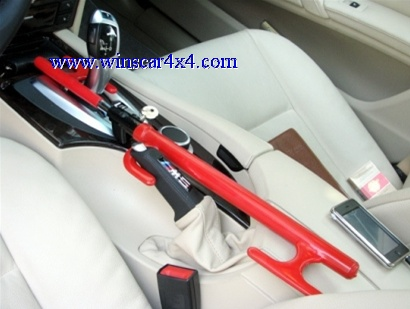Car Steering Lock/Car Lock/Car Safety Steering Lock