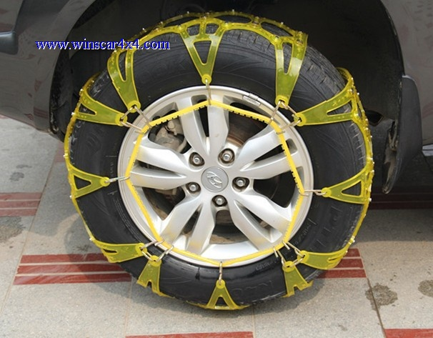 Car Wheel Protector Chain