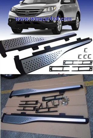 OEM Aluminum Running Board For Honda CRV 12-13