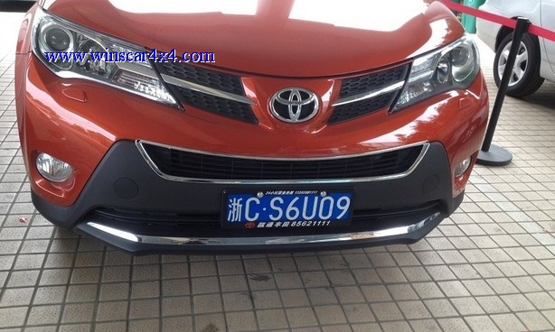 Front Grille For Toyota RAV4 2014