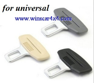Car Buckle Latch/ Buckle Pin