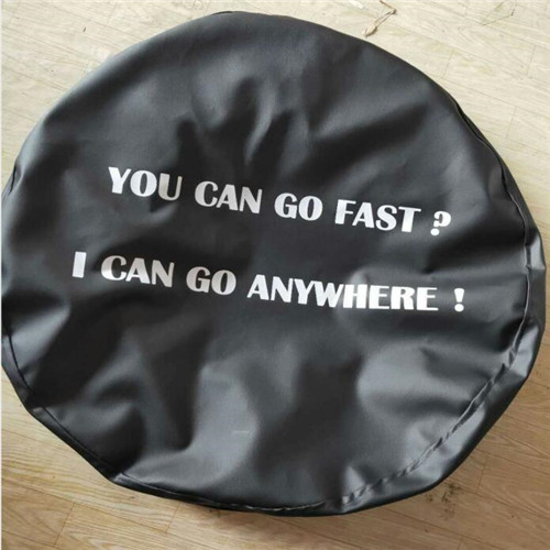 Universal Soft Tire Cover